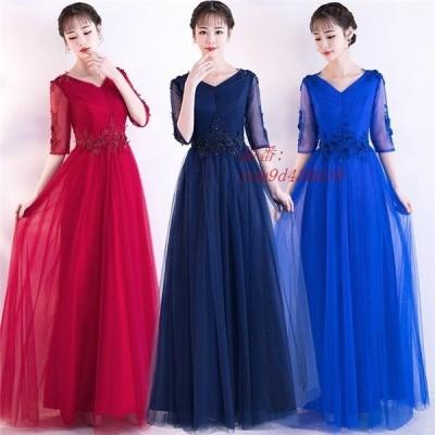 演奏会用ドレス 半袖結婚式 演奏会 ロング 大きいサイズ フォーマルドレス パーティードレス 発表会 ロングドレス