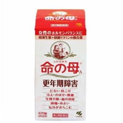 【第2類医薬品】小林 命の母A 420錠(5週間分) 小林製薬 医薬品【RH】更年期障害 更年期