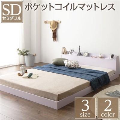 ベッド 低床 ロータイプ すのこ 木製 カントリー 宮付き 棚付き コンセント付き シンプル モダン ホワイト セミダブル ポケットコイルマットレス付き