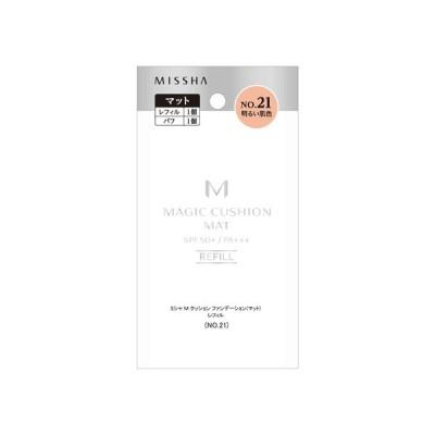 MISSHA (ミシャ) M クッション ファンデーション(マット)(レフィル No.21 明るい肌色) ファンデーション