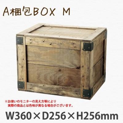 A梱包BOX M #10112 シンプルでオシャレな木製カラーボックス フタ付き 要法人名 【キャンセル不可】( 選べるカラー)
