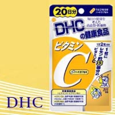 【ビタミンC配合】【ビタミン類】DHC ビタミンC 20日分 40粒 (ハードカプセル)【代金引換不可/着日指定不可】