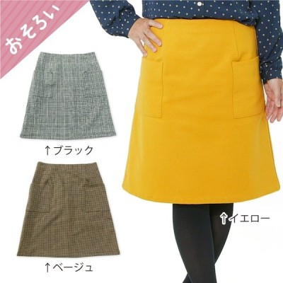 dolcina (ドルチーナ ) スカート (フリ−)  女の子 フリ− キムラタン 子供服 半額