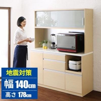 食器棚 キッチンボード 完成品 レンジ台 おしゃれ 白 大型レンジ対応 収納 カップボード 140cm幅 組み立て不要 大容量 オシャレ 大型 ホ