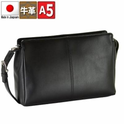 取寄品 ビジネスバッグ ビジネス鞄 日本製 Pラングレー両アオリセカンド セカンドポーチ セカンドバッグ 25681 メンズセカンドバッグ 送