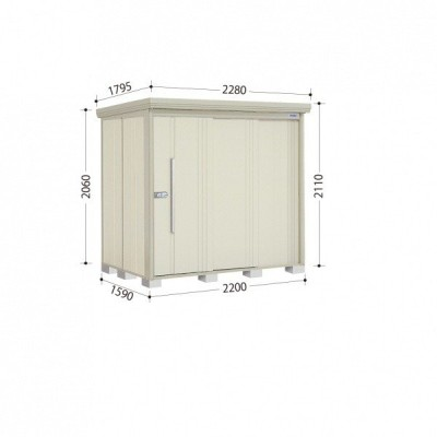 物置 屋外 おしゃれ タクボ物置 ND/ストックマン ND-2215 一般型 標準屋根 『追加金額で工事可能』 ムーンホワイト