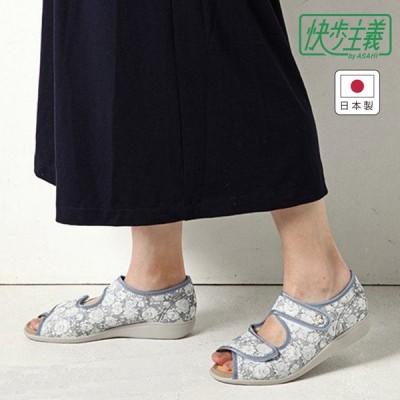シニア 靴 レディース 快歩主義 L133SL ネイビーガラ