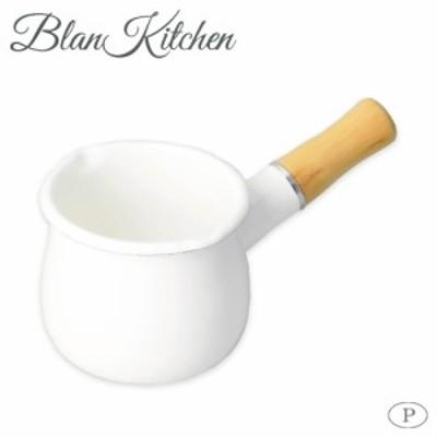 パール金属 ブランキッチン ホーローミルクパン 10cm HB-3676