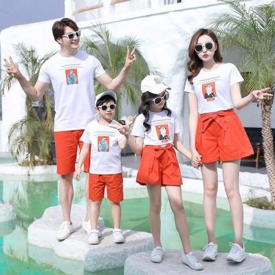 親子半袖tシャツ夏純綿Tシャツ カップル、ペアルック、親子服お揃いパパママ子供家族旅行