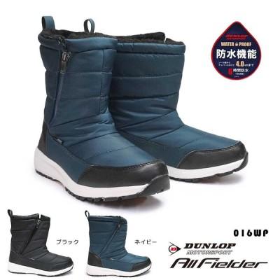 ダンロップ レディース 防水 ブーツ 016WP オールフィールダー 4E 全天候型 脱ぎ履き らくらく ファスナー