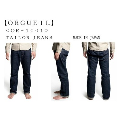 ORGUEIL オルゲイユ OR-1001 ORGUEIL TAILOR JEANS  レビューを書いて送料無料!!