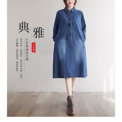 新金新品景品を贈る2021年春と秋の季節に新型の韓国版の大きいサイズの婦人服の中で長めのカジュアルで知的な長袖のデニムのワンピースを詰めます JGX13