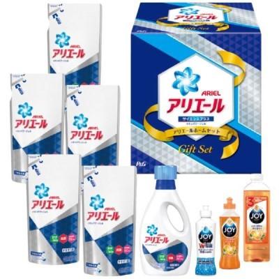 P&G アリエールホーム洗剤ギフトセット PGCA-50XA