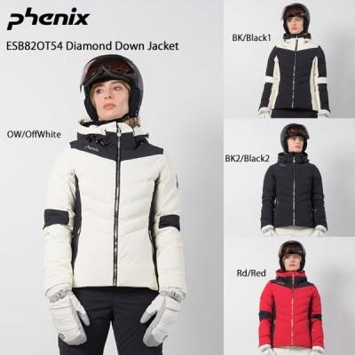 PHENIX〔フェニックス スキーウェア レディース ジャケット〕<2022> ESB82OT54 Diamond Down Jacket ダイヤモンドダウンレディース ジャケット【MUJI】