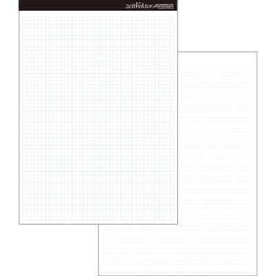 レイメイ藤井(Raymay) zeitVektor<ツァイトベクター> レポート用紙 A4 (両面対応) ZVP455