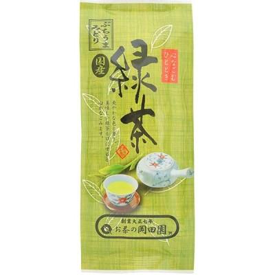 国産茶葉 ぶちうまみどり 緑茶 150g