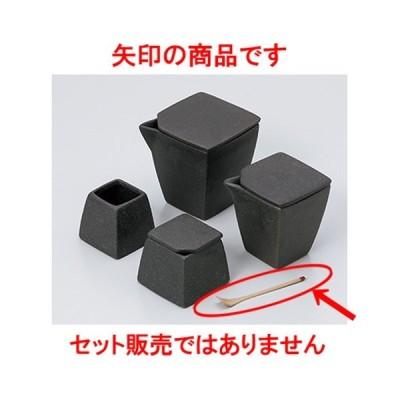 カスター 和食器 / 竹さじ 寸法:1 x 8cm