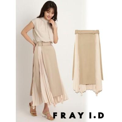 30%OFF FRAY I.D  フレイアイディー 異素材プリーツスカート  20春夏. FWFS202046 フレアスカート