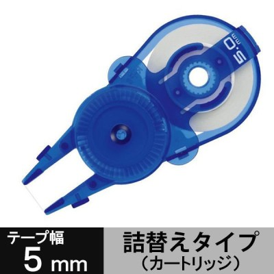 プラスプラス 修正テープ ホワイパースライド 詰め替えテープ 幅5mm×11m ブルー 青 49305
