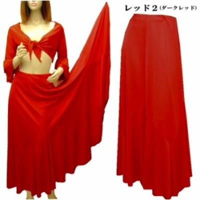 ダンス衣装,フラメンコ衣装,社交,コーラス スカート 広がるファルダ 8枚はぎ,ランキング1位 レッド,赤