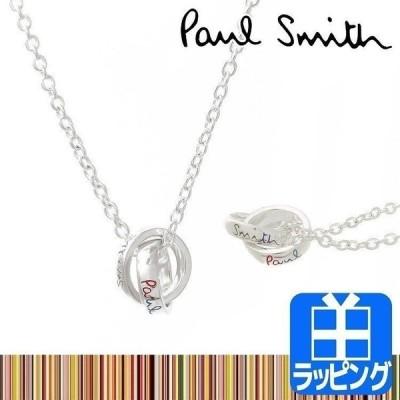 ポールスミス Paul Smith ネックレス ダブルリング アクセサリー ギフト プレゼント ラッピング 人気 280908 210