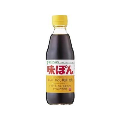 味ぽん 360ml ミツカン