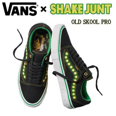 バンズ VANS×SHAKE JUNT OLD SKOOL PRO シェイクジャント コラボ オールドスクール プロ スケシュー スケートボード シューズ スニーカー