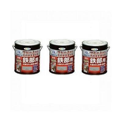 Asahipen(アサヒペン) 油性高耐久鉄部用 グレー 1.6L 【まとめ買い3缶セット】