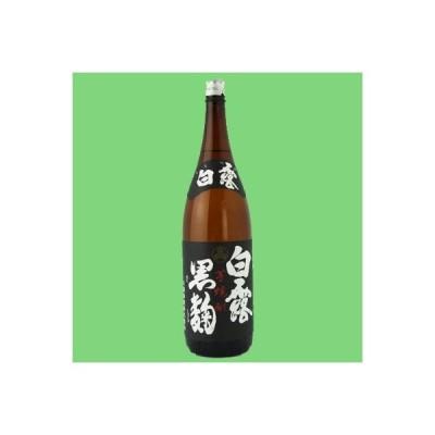 白露 黒麹 芋焼酎 25度 1800ml(2)