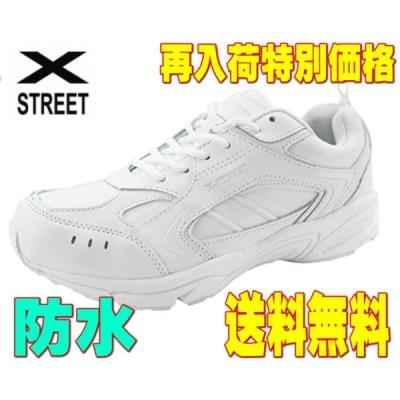 防水 幅広 ローカット メンズ レディース キッズ ジュニア 軽量 スニーカー シューズ ジェイキックス JK1074 ホワイト ダンス 白靴 通学 運動靴 ランニング