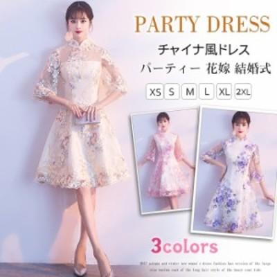 パーティードレス 結婚式ドレス 袖あり ウエディングドレス ワンピース 花柄 レース 大人 上品 着痩せ お呼ばれ 花嫁 披露宴 成人会