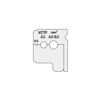 ジェフコム:ワイヤーストリッパー 替刃 型式:DVC-050KP