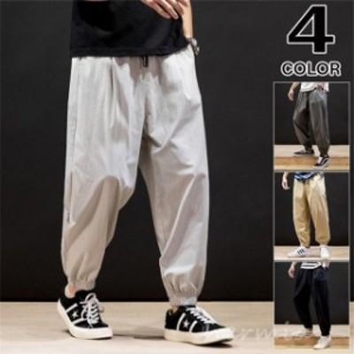 サルエルパンツ 夏ズボン メンズ イージーパンツ ゆったり 夏ズボン 涼しいズボン 無地 メンズ ファッション 2020 新作