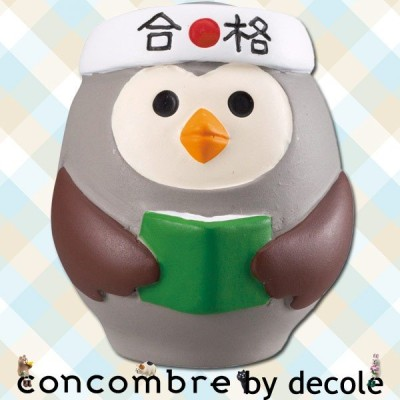 【2016 まったり※合格祈願 by decole】ZCB-48626/デコレconcombre コンコンブル 「まったり※合格祈願」 勤勉フクロウだるま