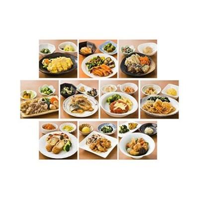 日東ベスト 楽らくおかずセットA 10食入り 冷凍 惣菜 弁当 おかず 健康 レンジ 簡単調理 ベストランチ
