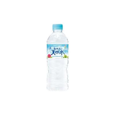 サントリー 天然水 南アルプス 550mlペットボトル×24本入 2ケースまで1梱包 賞味期限2022年3月