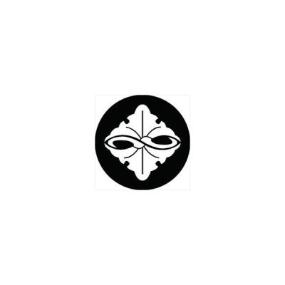 家紋シール 変わり二つ銀杏紋 直径4cm 丸型 白紋 4枚セット KS44M-2787W