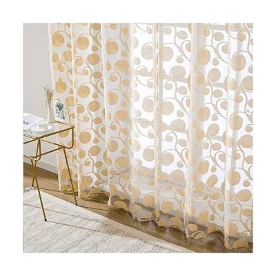 Topfinel レースカーテン 透けない 2枚組 幅100cmx丈178cm 花 おしゃれ かわいい UVカット 遮熱 浅いブラウン 腰窓