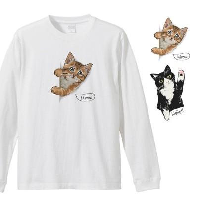ネコのロンT 長袖Tシャツ ロングスリーブ 猫 ハチワレ 茶トラ