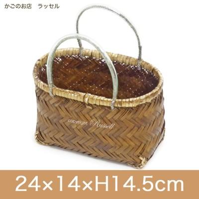 竹市場かご 一貫張り 一閑張り 材料  竹かご かごバッグ 手提げ かごのお店ラッセル 248