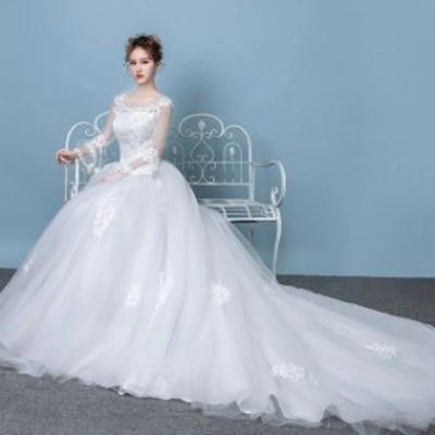ブライダルドレス 結婚式 花嫁 フレア袖 透かし彫り ウェディングドレス トレーンドレス 長袖 プリンセス ホワイトドレス