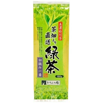 ますぶち園 茶畑より直送 緑茶 初摘み一番 100g