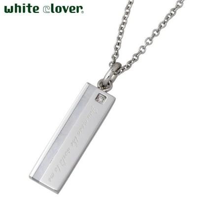 ホワイトクローバー white clover ステンレス ネックレス 金属アレルギー対応 ダイヤモンド X ホワイトシェル メッセージ