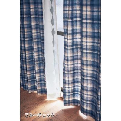 ベルメゾン 先染めチェックの綿混カーテン[日本製] ブルーチェック 約100×90 2枚  約100×110 2枚