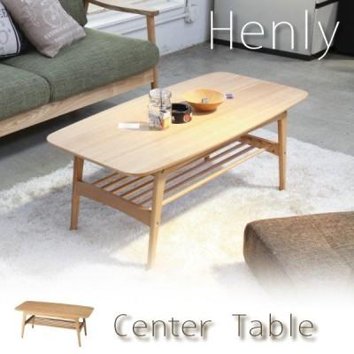 ローテーブル おしゃれ センターテーブル 木製 北欧 幅105cm 収納 棚付き 角丸 安いおすすめ 新生活