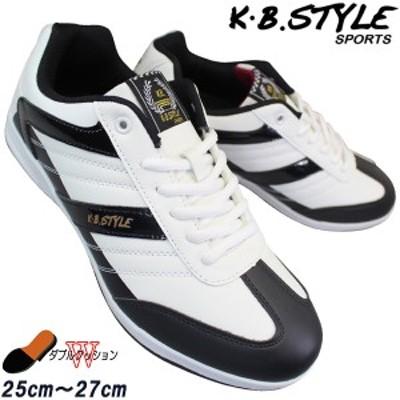 メンズ スニーカー KB.STYLE 6003 ホワイト/ブラック カジュアルシューズ メンズシューズ 紐靴 ダブルクッション