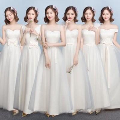 ウェディングドレス  結婚式 お呼ばれ ドレス 花嫁 二次會 ドレス 白 ブライズメイド ロングドレス aライン マーメイドライ