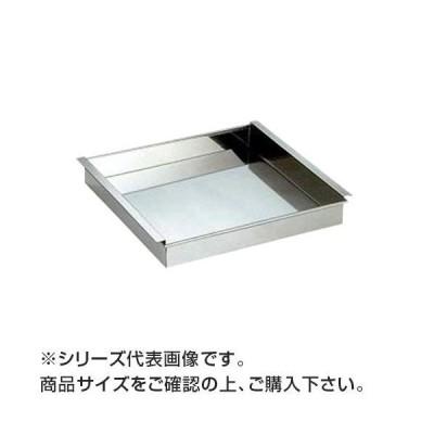 18-8業務用玉子豆腐器 西 21cm 046014(調理用品)