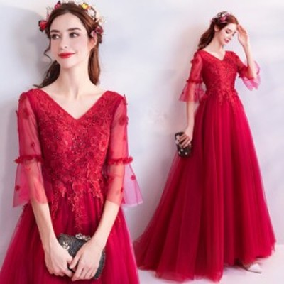 赤 結婚式ドレス 二次会ドレス チュール ドレス ビーズ 素敵 キレイめ ロングドレス Vネック フレア袖 オシャレ Aライン パーティードレ