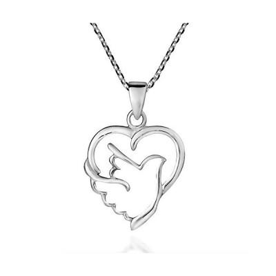 AeraVida Holy Spirit Dove of Love and Peace .925 Sterling Silver Pendant Ne